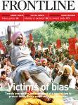 Frontline dalit atrocities cover