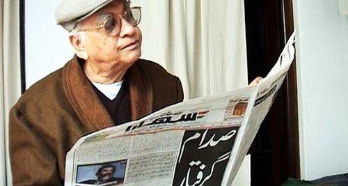 Urdu reader