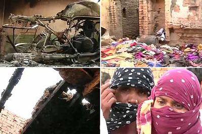 Dalit atrocity hisar hissar haryana