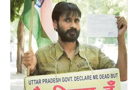 Declared dead uttar pradesh